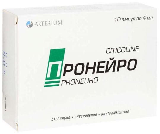 Пронейро 125мг/мл 4мл 10 шт. раствор для внутривенного и внутримышечного введения, фото №1