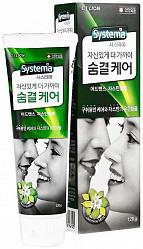 Лион дентор система зубная паста освежающая для ухода за дыханием жасмин/мята 120г