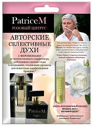 Патрицем духи женские с феромонами розовый цитрус 2мл