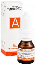 Ретинола ацетат раствор в масле 3,44мг/мл 10мл раствор для приема внутрь [масляный]
