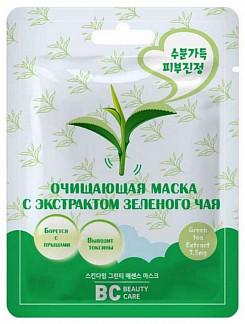 Бьюти кеа маска для лица тканевая очищающая с экстрактом зеленого чая 26мл