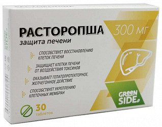Расторопша защита печени таблетки 30 шт.
