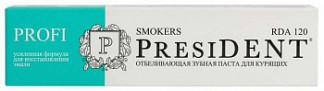 Президент профи смокерс зубная паста для курящих 50мл