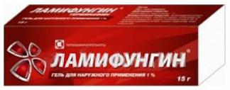 Ламифунгин 1% 15г гель для наружного применения