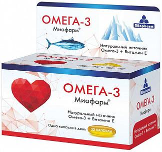 Омега-3 миофарм капсулы 32 шт.