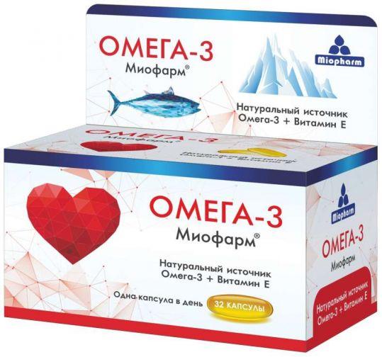 Омега-3 миофарм капсулы 32 шт., фото №1