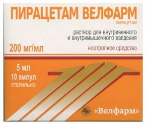 Пирацетам велфарм 200мг/мл 5мл 10 шт. раствор для внутривенного и внутримышечного введения