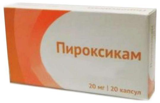 Пироксикам 20мг 20 шт. капсулы, фото №1
