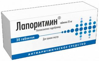 Лапоритмин 25мг 30 шт. таблетки