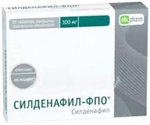 Силденафил-фпо 100мг 20 шт. таблетки покрытые пленочной оболочкой