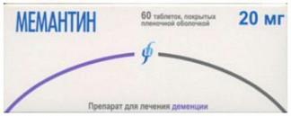 Мемантин 20мг 60 шт. таблетки покрытые пленочной оболочкой