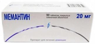 Мемантин 20мг 90 шт. таблетки покрытые пленочной оболочкой