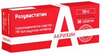 Розувастатин-акрихин 10мг 30 шт. таблетки покрытые пленочной оболочкой польфарма