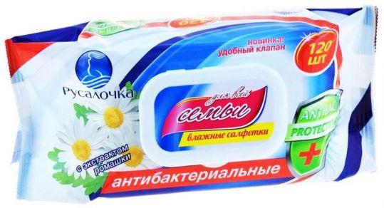 Русалочка салфетки влажные антибактериальные для всей семьи с экстрактом ромашки 120 шт., фото №1