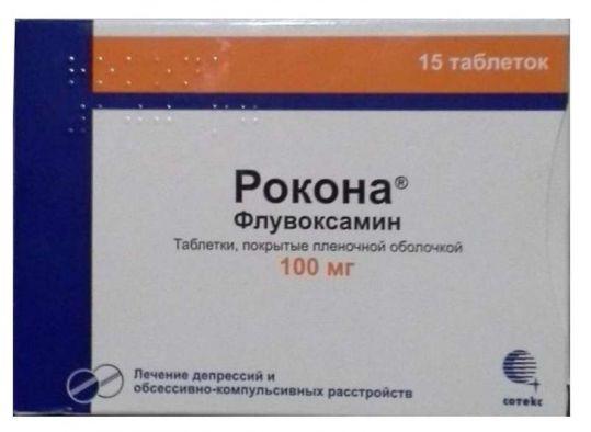 Рокона 100мг 15 шт. таблетки покрытые пленочной оболочкой, фото №1