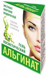 Альгинат гель для лица косметический 15мл