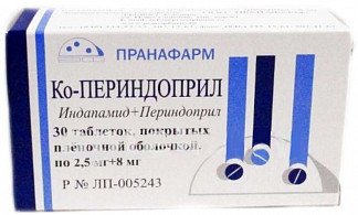 Ко-периндоприл 2,5мг+8мг 30 шт. таблетки покрытые пленочной оболочкой пранафарм