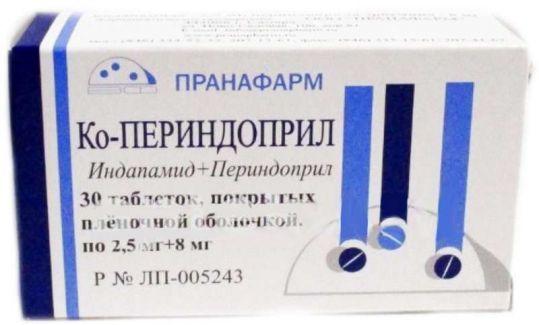 Ко-периндоприл 2,5мг+8мг 30 шт. таблетки покрытые пленочной оболочкой пранафарм, фото №1