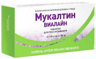 Мукалтин виалайн таблетки для рассасывания 20 шт.