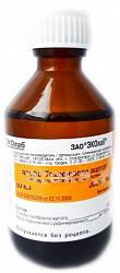 Альфа-токоферола ацетат 100мг/мл 50мл раствор для приема внутрь