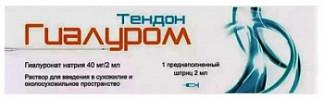 Гиалуром тендон раствор для околосухожильного и внутрисуставного введения 40мг/2мл 2мл 1 шт. шприц