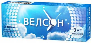 Велсон 3мг 30 шт. таблетки покрытые пленочной оболочкой
