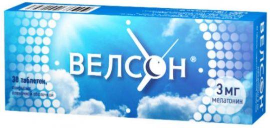 Велсон 3мг 30 шт. таблетки покрытые пленочной оболочкой, фото №1