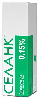 Селанк 0,15% 3мл капли назальные