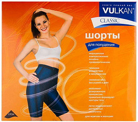 Вулкан шорты для похудения для похудения размер xxl