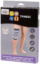 Тривес бандаж на коленный сустав т-8520 размер хl