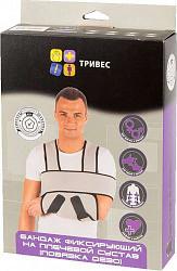 Тривес бандаж на плечевой сустав т-8101 l