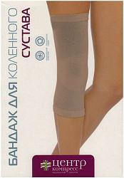 Центр компресс бандаж эластичный на коленный сустав бкс-цк №1