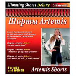 Артемис делюкс шорты для похудения размер l