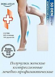 Филороссо проф получулки компрессионные женские лечебно-профилактические 50den размер 1 бежевые