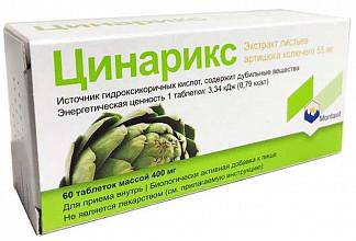 Цинарикс таблетки 400мг 60 шт. montavit pharmazeutische fabrik gmbh