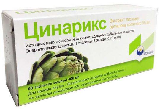 Цинарикс таблетки 400мг 60 шт. montavit pharmazeutische fabrik gmbh, фото №1