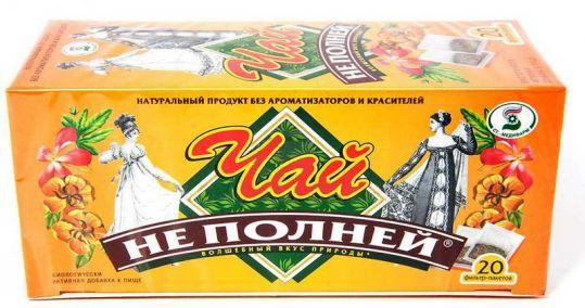 Чай не полней 20 шт. фильтр-пакет, фото №1