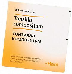 Тонзилла композитум купить в москве