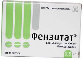 Фензитат 0,5мг 50 шт. таблетки