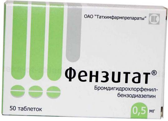 Фензитат 0,5мг 50 шт. таблетки, фото №1