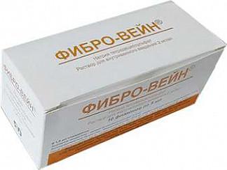 Фибро-вейн 2мг/мл 5мл 10 шт. раствор для инъекций