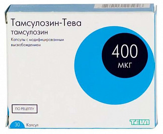 Тамсулозин-тева 0,4мг 30 шт. капсулы модифицированного высвобождения