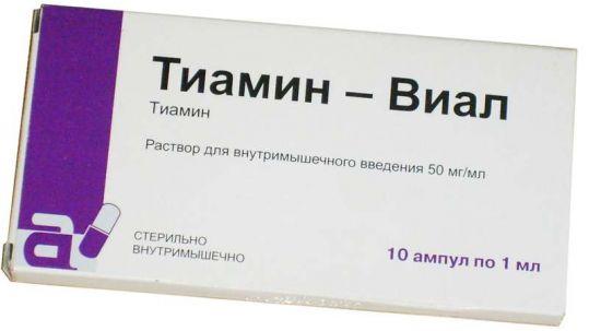 Тиамин-виал 50мг/мл 1мл 10 шт. раствор для внутримышечного введения, фото №1