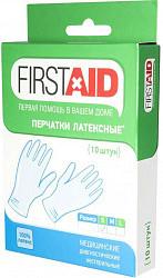 Ферстэйд (firstaid) перчатки смотровые латексные нестерильные опудренные размер s 10 шт.