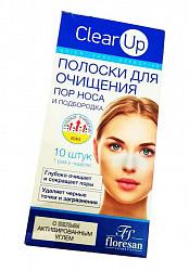 Флоресан лицо без проблем полоски для глубокого очищения порошок носа/подбородка (ф487) 10 шт.