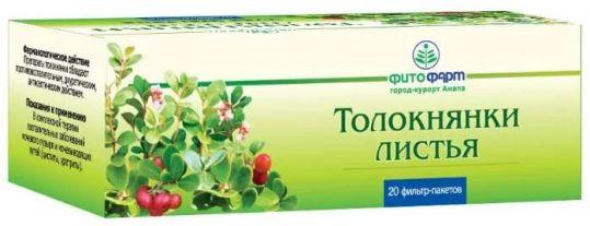 Толокнянка листья 20 шт. фильтр-пакет, фото №1