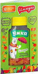 Умка иммуно мармеладные пастилки с витаминами 30 шт.