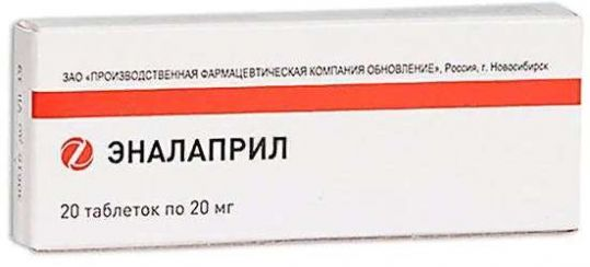 Эналаприл 20мг 20 шт. таблетки, фото №1