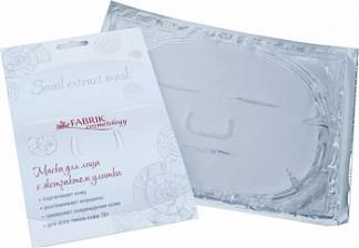 Фабрик косметолоджи маска для лица коллагеновая с экстрактом улитки 60г