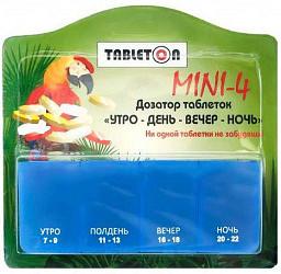 Таблетон мини-4 таблетница на четыре приема в день